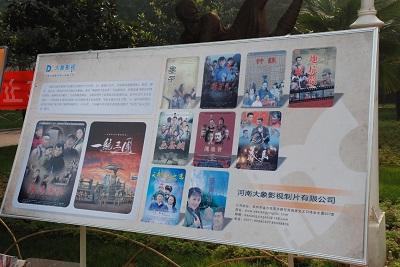 大象和记手机版参加金水群众文化艺术节